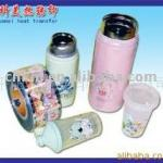 transfer film for aluminum sport bottle