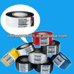 Hot stamping ribbon for plastic bags