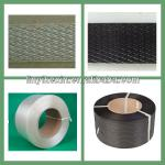 embossed pp strapping tape