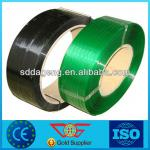 green/black embossed polyester strapping