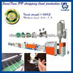 FACTORY DIRECT STRAPPING MACHINERY /PP STRAPPING MACHINE