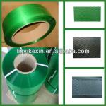 2014 plastic packing strap