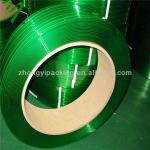 Plastic packaging Materials strapping tape