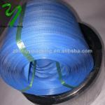 china supplier pp plastic strapping band