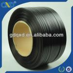 packaging steel strapping