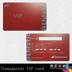transparent vip card