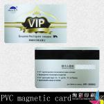 pvc magnetic card