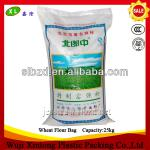 25kg Plastic Colorful Printed Poly Woven Wheat Flour Bag