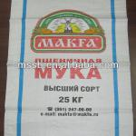 50*88 white plastic bag manufacturer