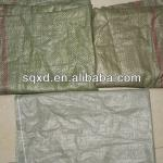 Cheap pp woven bag for cement packing