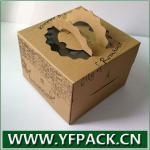 Cheap Wedding Cardboard Cake Box Wholesale