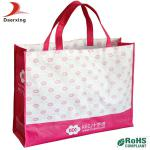 china supplier top quality custom pp plastic woven bag