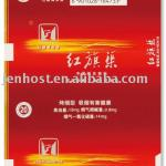 cigarette paper packing box(OEM service offered)