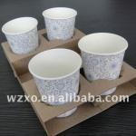 coffe cup holders, cardboard cup holders, paper cup holder