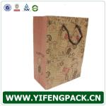 custom recyclable brown kraft paper gift bags for packaging from yifeng factory