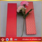 Elegant Wedding Gift Packaging Boxes