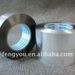 good quality aluminum foil adhesive tape for freezer