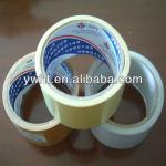 Good quality double sided carpet tape