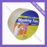 High quality and high Temperature Resistant Masking Tape