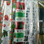 high quality gift wrapping paper