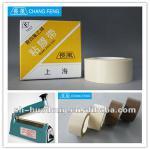 High sealing PTFE fiberglass adhesive tape for mechanical seal bag sealing