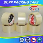 Hot sale economic bopp adhesive packing tape