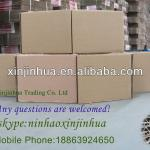 industrial carton box in many specifications/ shipping box/China packing box