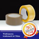 ISO9001,14002,RoHS BOPP carton sealing tape