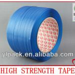 PP Strap/PP Strapping tape
