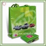 promotional customized non woven bag 2014 fashion