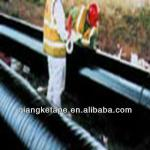 Qiangke cold applied tape for pipe coating