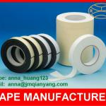 Strong adhesion Double sided EVA foam tape, PE foam tape super sticky