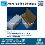 white cardboard shipping box
