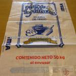 Woven PP laminated bag