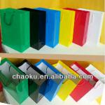2014 high-grade paper bag counters paper gift bag