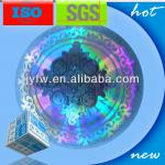 3d round custom hologram sticker