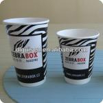 Hot Sale! Double Wall Paper Cup for Hot Drink