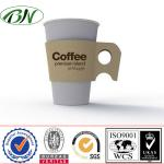 2013 foodgrade disposable paper cups with handle manufacturer
