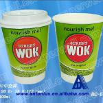 best selling high quality customized disposable double wall paper cup with lid(PC-02)