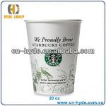 20 oz Hot Drink Paper Coffee Cup